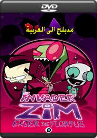 Invader ZIM Enter the Florpus [C-1405]