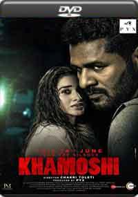 Khamoshi [ I - 610 ]