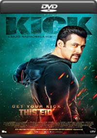 Kick[I-493]