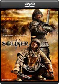 Little Big Soldier [3462]