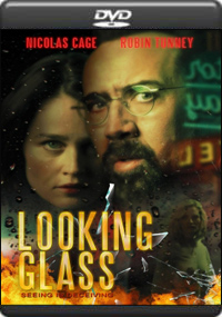 Looking Glass [ 7631 ]