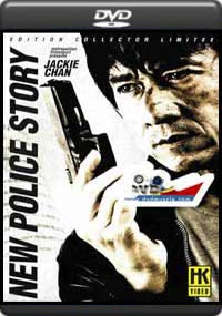 New Police Story [1863]