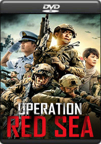 Operation Red Sea [ 7858 ]