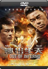 Out of Inferno [5604]