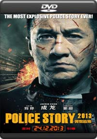 Police Story [5799]
