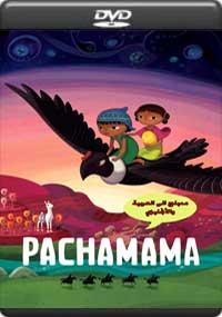 Pachamama [ C-1386 ]