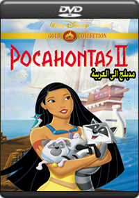 Pocahontas II: Journey to a New World [C-1407]
