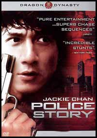Police Story [1618]
