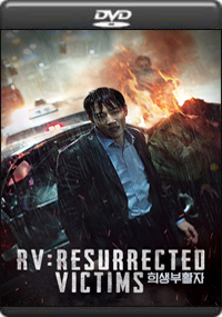 RV: Resurrected Victims [ 7483 ]