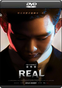Real [ 7565 ]