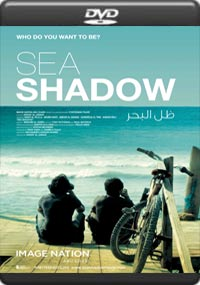 Sea Shadow [A-579]