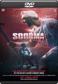 Soorma [ I - 605 ]