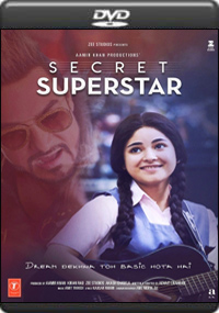 Secret Superstar [ I - 576 ]