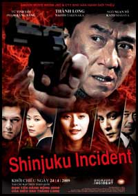 Shinjuku Incident [2878]