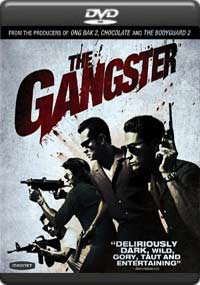 The Gangster [5484]