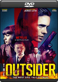 The Outsider [ 7687 ]