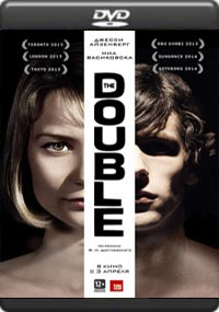 The Double [5854]