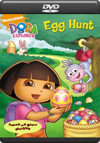 Dora the Explorer The Egg Hunt [C-1135]