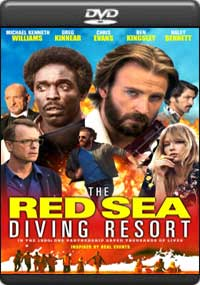 The Red Sea Diving Resort [ 8252 ]