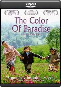 The color of paradiseالفيلم الأيراني [A119]