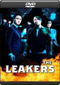 The Leakers [ 7936 ]