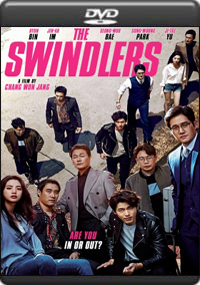 The Swindlers [ 7763 ]