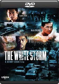 The White Storm [5745]