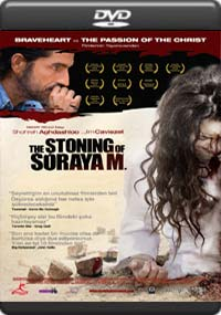 ������ �������� The Stoning Of Soraya M [A-559]