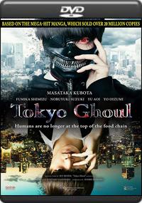 Tokyo Ghoul [ 7549 ]