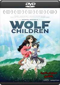 Wolf Children [ C-1391 ]