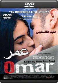 Omar ������ ��������� [A-600]