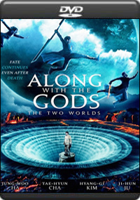 Along with the Gods: The Two Worlds [ 7729 ]