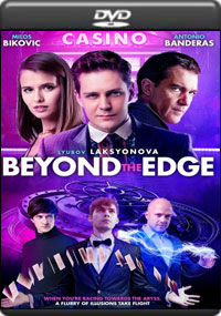 Beyond the Edge [ 7939 ]