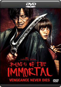 Blade of the Immortal [ 7484 ]