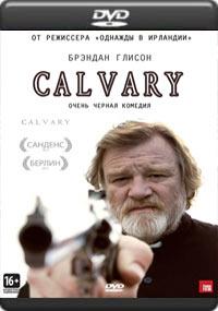 Calvary [5897]