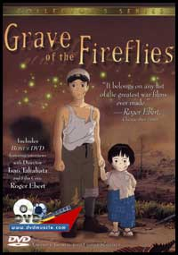 Grave of the Fireflies [C-351]
