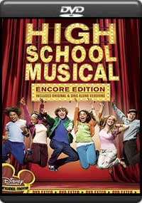 High School Musical [688]