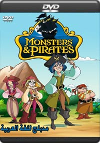 Monsters And Pirates [C-1227]
