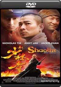 Shaolin [4320]