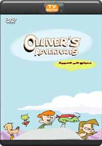 ollivers Adventures season 2