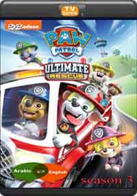 paw-patrol-ultimate-rescue Season 3