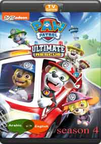 paw-patrol-ultimate-rescue Season 4