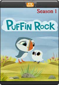 puffin rock Season 1