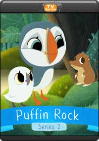 puffin rock Season 2