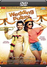 wedding pullav [I-521]