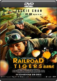 Railroad Tigers [7220]