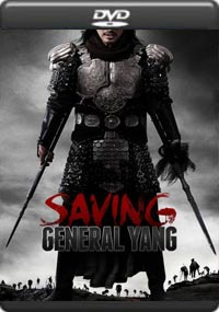 Saving General Yang [5589]
