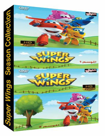 Super Wings Season Collection