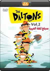 The Daltons vol 2