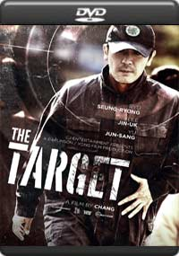The Target [6115]